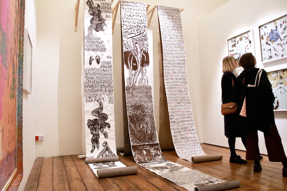 Aicha Snoussi, Undefined Scrolls, 2018